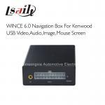 Buy cheap GPS NAVI BOX+GPS Tracker for Kenwood Box , MirrorLink AIO 3025 / 4055 / 3055 Etc from wholesalers