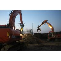 Buy cheap BeiYi excavator attachment hydraulic scrap steel shear  Demolition of Car, steel structures from wholesalers