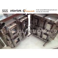 Buy cheap Dongguan Plastic Food Box Injection Mold Maker from wholesalers