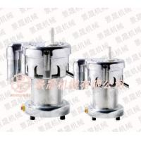 The centrifugal the juice machineZZ-1000/ ZZ-2000 Manufactures