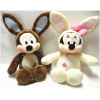 China Disney Minnie Mouse and Mickey Mouse Bunny Easter Rabbit Plush Toy on sale