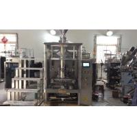 Buy cheap Fully Automatic Filling Machine For Water / Pillow Bag , PLC Computer Control System from wholesalers