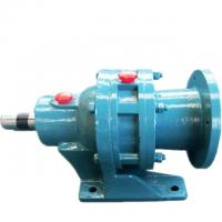 Buy cheap Professional Cycloidal Pinwheel Reducer / Cyclo Drive Reducer 750-1500rpm Speed from wholesalers