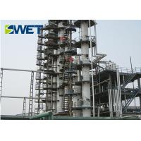 Buy cheap 1MPa Gas Waste Heat Boiler Central Heating System With Glass Furnace Flue from wholesalers
