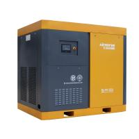 Buy cheap Best quality Two-stage rotary screw air compressor 90kw,120hp double PMSM IE3 motor for sale from wholesalers