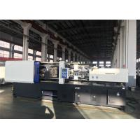 Buy cheap 380V Plastic Injection Machine / All Electric Injection Moulding Machine from wholesalers