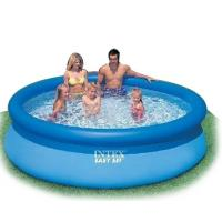"Buy cheap Intex 10'x30"" Easy Set Above Ground Inflatable Swimming Pool with Pump from wholesalers"