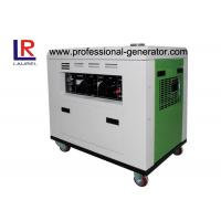 Buy cheap Single Cylinder 4.5kVA Diesel Electric Generator Industrial with Air - cooled from wholesalers