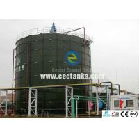 Wholesale Glass Fused To Steel Tanks Unique Technology High Temperature Fusion Steel Tanks from china suppliers