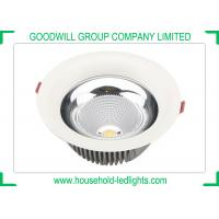 Cambered Surface Adjustable LED Downlights , RA >80 Recessed LED Downlight