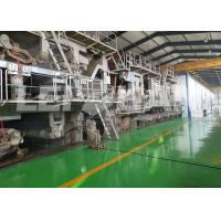 Buy cheap Automatic Corrugated Paper Making Machine 50 - 150kw Power 30 Ton Weight from wholesalers