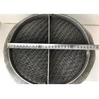 Buy cheap Chemical Industry Wire Mesh Demister Pad High Mechanical Damping Characteristics from wholesalers