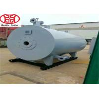 Buy cheap Oil Gas Fired Thermal Oil Boiler Organic Heat Carrier Boiler For Petrochemical Industrial Processing from wholesalers