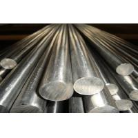 Buy cheap Aluminum and Aluminum Alloy Steel Round Bars / Rods ASTM B221-08 6061-T6 from wholesalers
