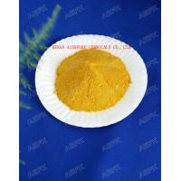 China High Performance Poly Aluminum Ferric Chloride Chemicals Reagent PAFC For Sludge Water on sale