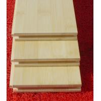 Buy cheap FSC green horizontal bamboo flooring with no color difference from wholesalers