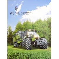Buy cheap GREENWAY brand SPECIAL SIZED High quality agriculture bias tyres tractor tires 18.4-26 20.8-42 23.1-26 24.5-32 30.5L-32 from wholesalers