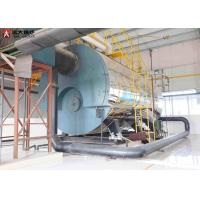 Wholesale Custom Color Gas Steam Boiler 1 Ton - 20 Ton For Brewery Producing from china suppliers