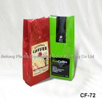 Buy cheap Red / Green Side Sealed Coffee Packaging Bags 200g With One-Way Degassing Valve from wholesalers
