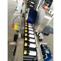 Buy cheap Pneumatic Automatic Wrap Around Label Applicator Machine L2000*W850*H1350mm from wholesalers