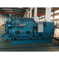 Buy cheap 500 KW Air Starting Marine Diesel Generator With Automatic Control Box from wholesalers