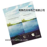 Buy cheap Custom Sublimation Printed Microfiber Glasses Cleaning Cloth from wholesalers