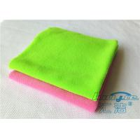 Buy cheap Durable Green Microfiber Cleaning Cloth 100% Polyester , Endless Edge from wholesalers