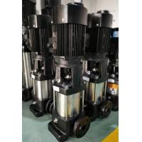 Buy cheap Fire Fighting Vertical Multistage Centrifugal Pump , Vertical Stainless Steel Pump from wholesalers