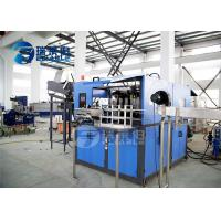 Buy cheap ABS Material Automatic Pet Blow Moulding Machine 220 - 2000 Ml Bottle Size from wholesalers