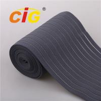 China New Products Eco Friendly Custom Woven Elastic Belt Garments Accessories Elastic Band on sale