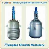 Wholesale High Quality Stainless Steel Reactor Kettle Jacket Reactor Limpet Coil Reactor Chemical Reactor from china suppliers