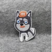 Buy cheap custom baby clothing dog design animal cartoon embroidery iron on patch from wholesalers