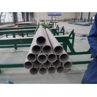 Buy cheap Duplex Stainless Steel TP2205/2507 from wholesalers
