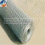 Buy cheap Straight twist,reverse twist,straight-reverse twist hexagonal wire mesh from wholesalers