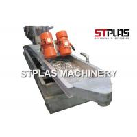 Buy cheap ST-300 Vibrating Screen Machine Sieve Shaker For Plastic Recycling Granulator Machine from wholesalers