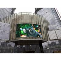 Buy cheap Fixed P10 DIP/SMD Outdoor Advertising LED Display Full Color Waterproof Screen TV product