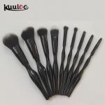 Buy cheap Kuulee Cured handle Vegan hair Makeup Brush Set from wholesalers