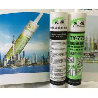 Wholesale Quick Dry Metal Silicone Sealant Wide Adhesion Non - Pollution from china suppliers