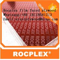 Buy cheap Red film faced plywood, 18mm film faced construction shuttering plywood, construction pine plywood from wholesalers