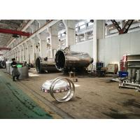 Buy cheap Eco Friendly Vertical Pressure Leaf Filter NYB-4 For Crude Vegetable Oil from wholesalers
