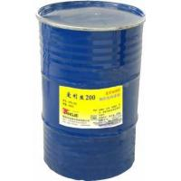 Buy cheap IRIS-868 Antirust Lubricant Oil for Copper Welding Wire from wholesalers