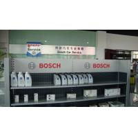 Buy cheap The innovations mode of Germany Bosch Automobile is leading the automotive services trade from wholesalers