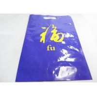 Laminated Vacuum Packaging Bags With One Way Valve , Bottom Gusset Bag
