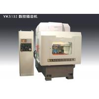 Buy cheap Longitudinal CNC Spur Gear Shaping Machine For Automobile, Tractor, High Precision from wholesalers