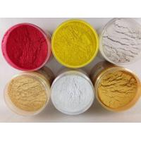 Buy cheap Pearlescent Pigment  Nail Polish Pigment Eyeshadow Cosmetic Material from wholesalers