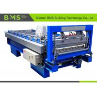 Buy cheap PPGI Partition Wall Panel Roll Machine With PLC And Touch Screen Control System from wholesalers