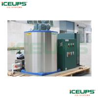 Buy cheap 500kg/day ammonia flake ice plant with competitive price from wholesalers