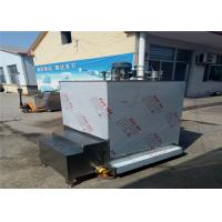 Buy cheap Vertical Electric Meat Smokers , Computer Control Commercial Electric Smoker from wholesalers