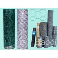 Buy cheap Firm Structure Green Coated Chicken WireFencing PanelsWith Smooth Surface from wholesalers