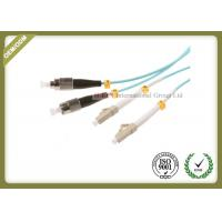 Buy cheap LC / UPC To FC / UPC Multimode Fiber Patch Cord LSZH Material Jacket from wholesalers